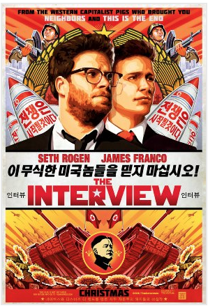 The Interview.png